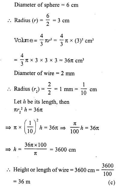 RD Sharma Class 10 Solutions Chapter 14 Surface Areas and Volumes MCQS 1