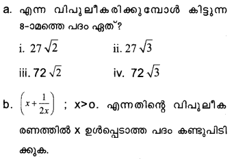 Plus One Maths Model Question Papers Paper 2Q10.1