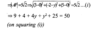 Plus One Maths Model Question Papers Paper 1A16