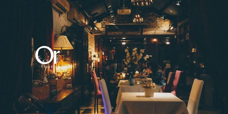 台北歐陸料理 低調優雅,預約制私宅餐廳,都市中世外桃源,約會餐廳生日慶祝-桂香 - 私宅 Flower No'5 RSVP