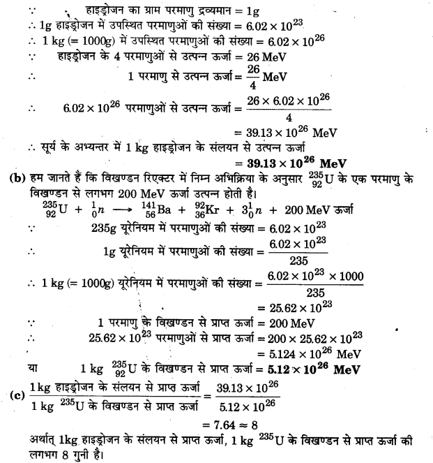 UP Board Solutions for Class 12 Physics Chapter 13 Nuclei 30A
