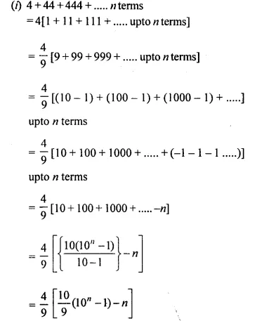 Selina Concise Mathematics Class 10 ICSE Solutions Chapterwise Revision Exercise 54