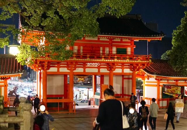 八坂神社 門