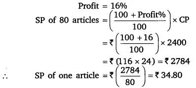 NCERT Solutions for Class 8 Maths Chapter 8 Comparing Quantities 4