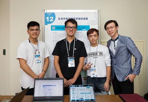 20181020軟體創作成長營成果發表會232
