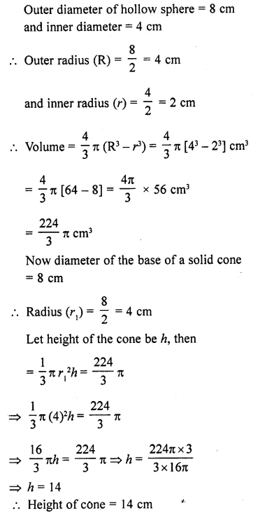 RD Sharma Class 10 Solutions Chapter 14 Surface Areas and Volumes Ex 14.1 25
