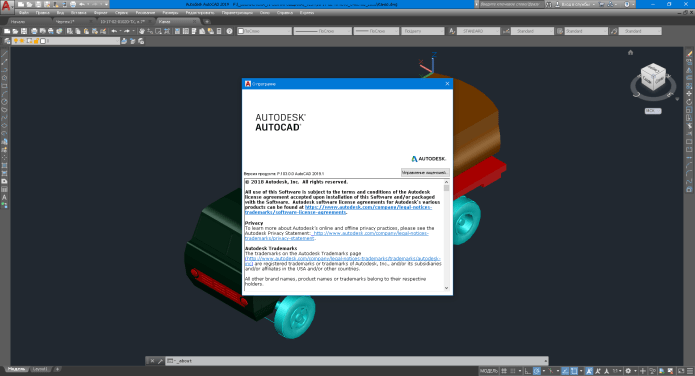 design with autocad 2019.1.2 full license