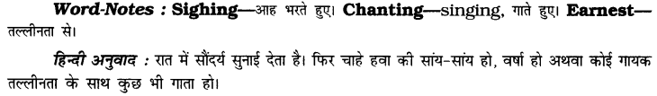 NCERT Solutions for Class 6 English Honeysuckle Poem Chapter 4 Beauty 2