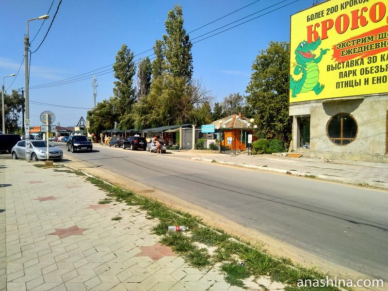 Улица Курортная в Голубицкой