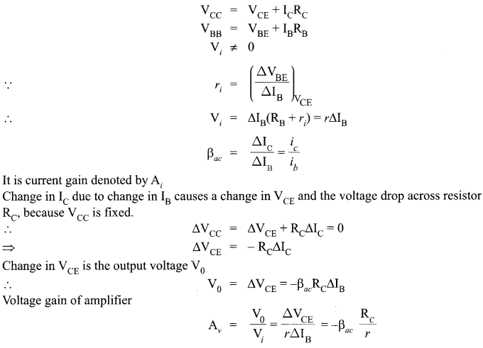 CBSE Sample Papers for Class 12 Physics Paper 5 54