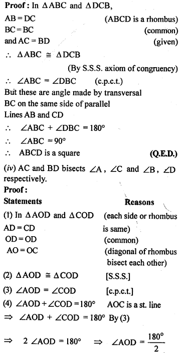 ML Aggarwal Class 9 Solutions for ICSE Maths Chapter 13 Rectilinear Figures  ex 9c