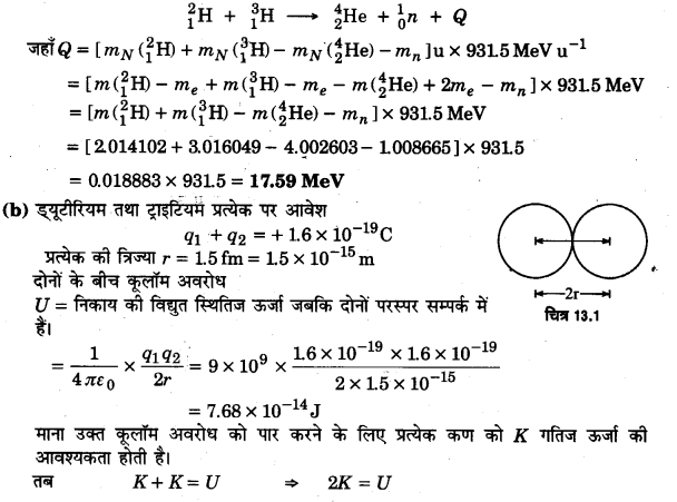 UP Board Solutions for Class 12 Physics Chapter 13 Nuclei 28a