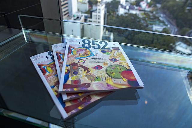 +852 magazine