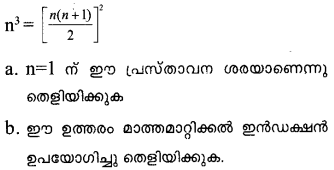 Plus One Maths Model Question Papers Paper 1Q9.1