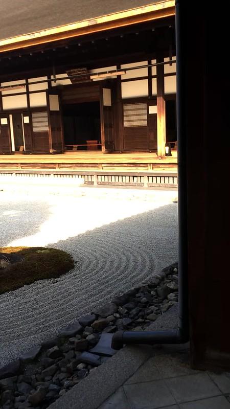Kenninji Temple Zen garden
