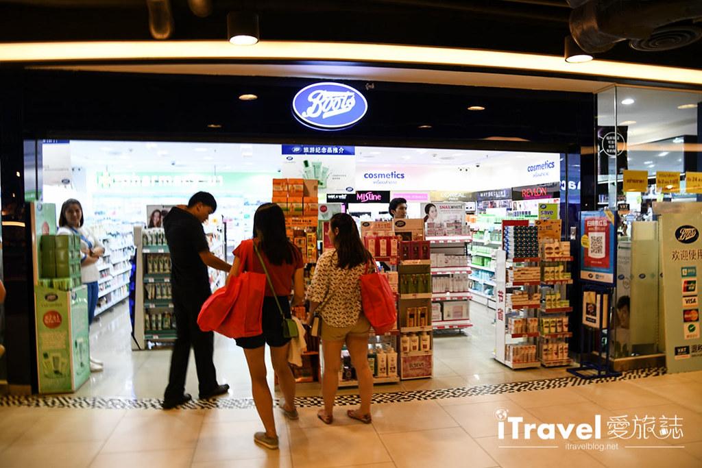 MAYA Lifestyle Shopping Center (48)