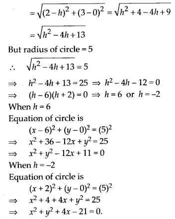 study rankers class 11 maths Chapter 11 Conic Sections 3