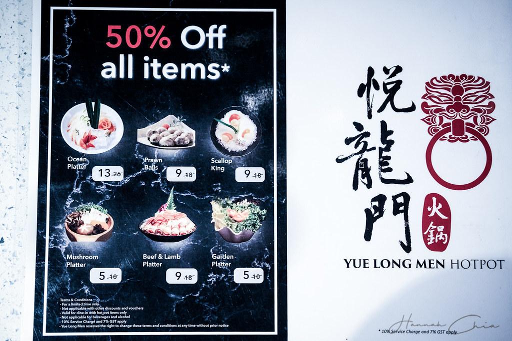 Yue Long Men-12