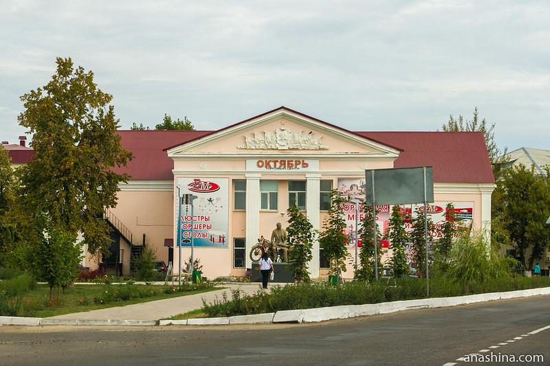 """Торговый центр """"Октябрь"""", Калач, Воронежская область"""