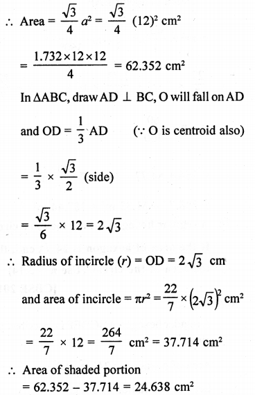 RD Sharma Class 10 Solutions Chapter 13 Areas Related to Circles Ex 13.4 - 24a