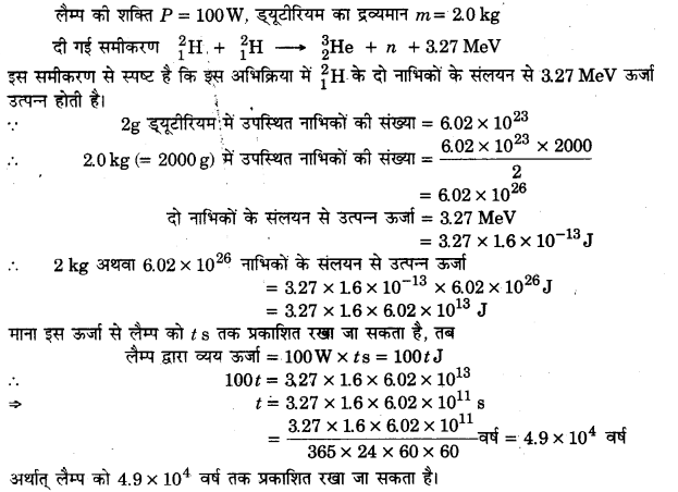 UP Board Solutions for Class 12 Physics Chapter 13 Nuclei 19a