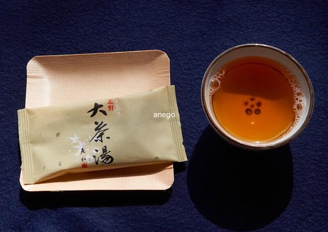 北野天満宮 茶菓子