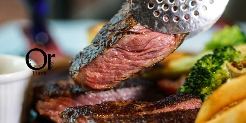 內湖美食 維多麗亞酒店 la FESTA 義大利餐廳:高級牛排餐廳、義式開胃菜超乎預期好吃,約會慶祝來這裡就對了!@捷運劍南路美食