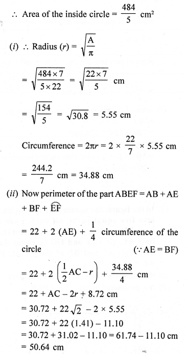 RD Sharma Class 10 Solutions Chapter 13 Areas Related to Circles Ex 13.4 - 17a