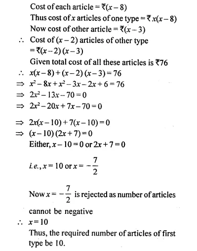 Selina Concise Mathematics Class 10 ICSE Solutions Chapterwise Revision Exercise 26