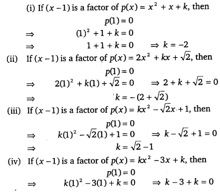 NCERT Solutions for Class 9 Maths Chapter 2 Polynomials 7