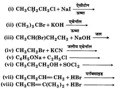 UP Board Solutions for Class 12 Chapter 10 Haloalkanes and Haloarenes 2Q.14.1