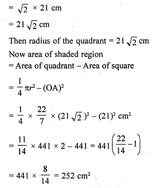 RD Sharma Class 10 Solutions Chapter 13 Areas Related to Circles Ex 13.4 - 20aa