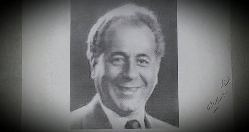 الأستاذ رياض سوريال