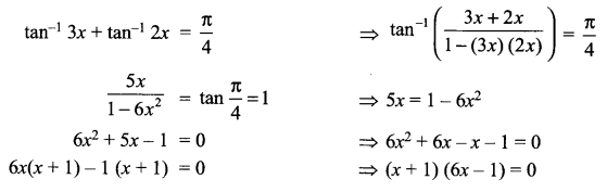 CBSE Sample Papers for Class 12 Maths Paper 7 S11