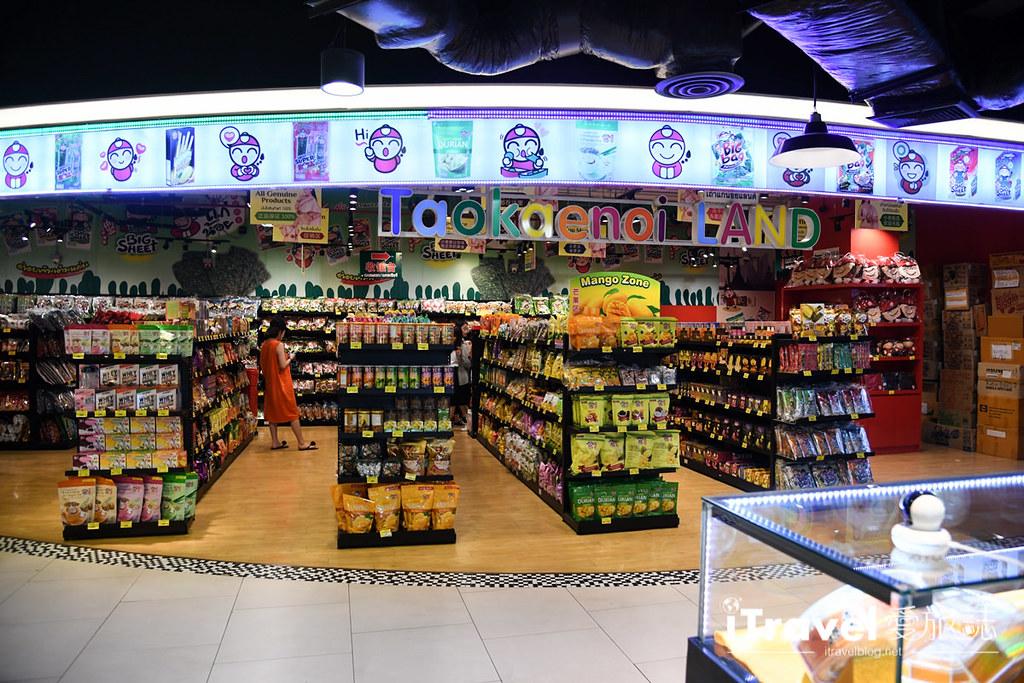 MAYA Lifestyle Shopping Center (55)