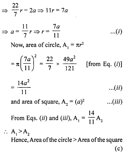 RD Sharma Class 10 Solutions Chapter 13 Areas Related to Circles MCQS -52
