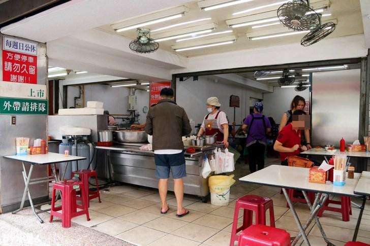 45196511444 54a77f82c4 b - 東興市魯肉義 從中午賣到凌晨5點宵夜場,還有肉燥飯、豬腳飯