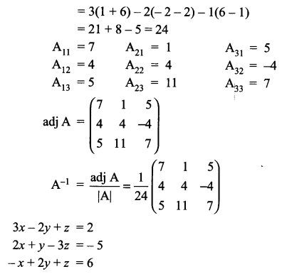 CBSE Sample Papers for Class 12 Maths Paper 7 S26.1
