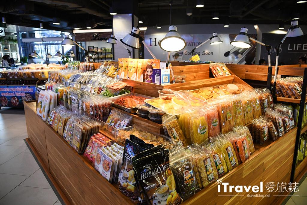MAYA Lifestyle Shopping Center (56)