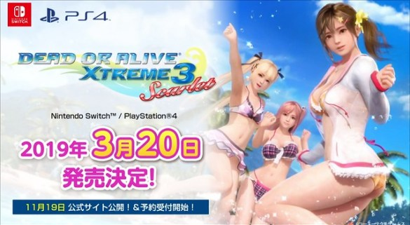 Dead or Alive Xtreme 3 Scarlet - PS4 Switch