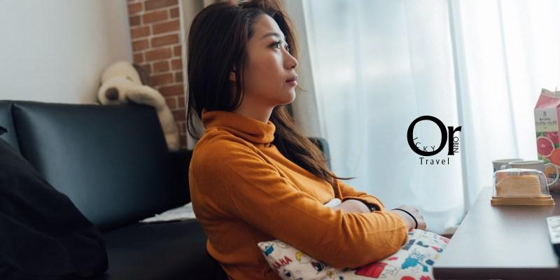 大阪民宿|大阪麒森HEIGHTS BRIDGE:台灣人經營、體驗道地的日式生活、近地鐵、JR站,生活機能方便,還有讀者優惠@ JR今宮站、地鐵大國町站