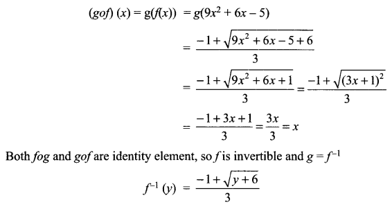 CBSE Sample Papers for Class 12 Maths Paper 1 S25.3