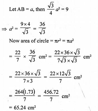 RD Sharma Class 10 Solutions Chapter 13 Areas Related to Circles Ex 13.4 - 29a