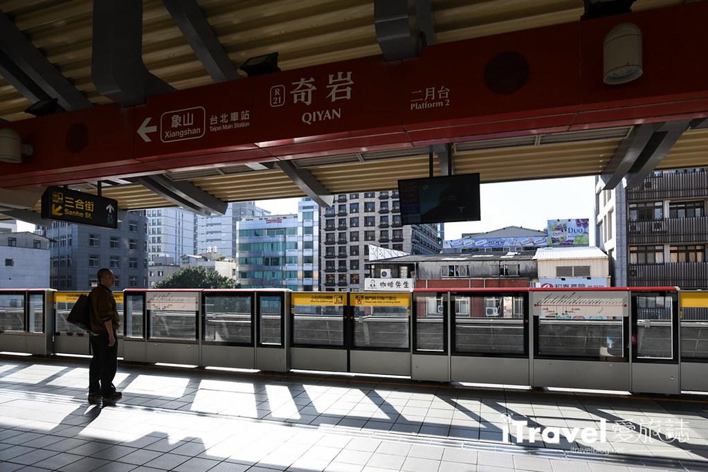 北投雅樂軒飯店 Aloft Taipei Beitou (2)
