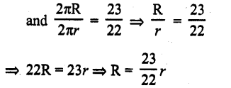 RD Sharma Class 10 Solutions Chapter 13 Areas Related to Circles MCQS -7