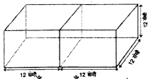 UP Board Solutions for Class 7 Maths Chapter 12 क्षेत्रमिति ( मेंसुरेशन) 31