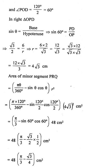 RD Sharma Class 10 Solutions Chapter 13 Areas Related to Circles Ex 13.3 - 2a