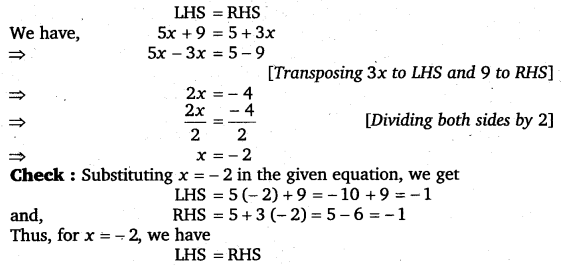 tiwari academy class 8 maths Chapter 2 Linear Equations In One Variable 33