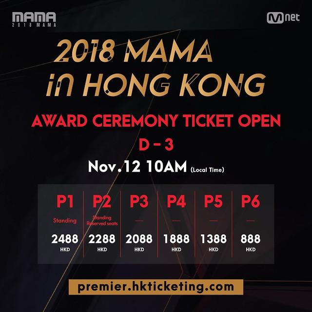 MAMA IN HONGKONG 2018 - TICKET