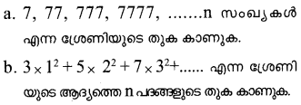 Plus One Maths Model Question Papers Paper 1Q20
